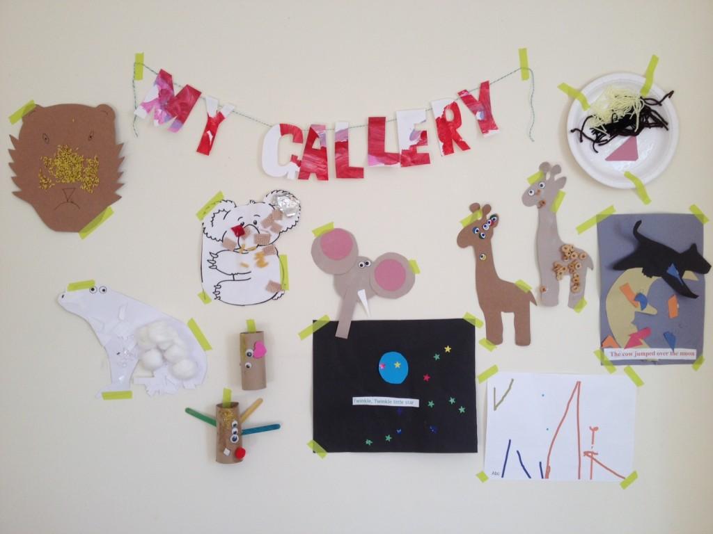 childrens gallery